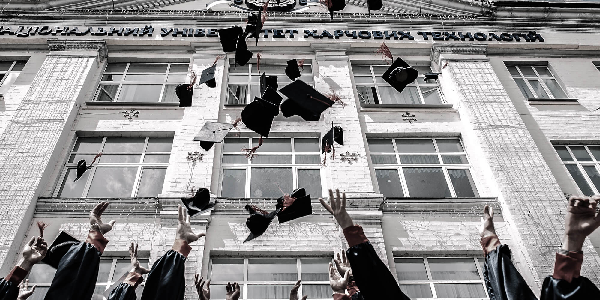 when you graduate
